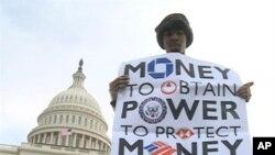 Συγκέντρωση διαμαρτυρίας έξω από το αμερικανικό Κογκρέσο