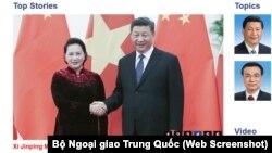 """Chủ tịch Trung Quốc Tập Cận Bình hôm 12/7 đã """"đón tiếp"""" Chủ tịch Quốc hội Nguyễn Thị Kim Ngân tại Đại Lễ đường Nhân dân ở Bắc Kinh."""