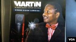 Igwaliba ledlalade leNdolwane Super Sounds