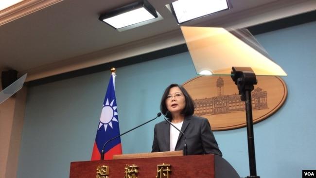 台湾总统蔡英文在总统府讲话(2017年5月28日,美国之音记者申华拍摄)