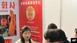 지난 14일부터 나흘간 열린 평양 봄철 국제상품전람회.
