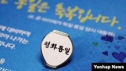 [인터뷰] 전경만 한국 통일교육원장