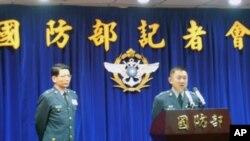 台湾国防部7月12日召开新闻发布会