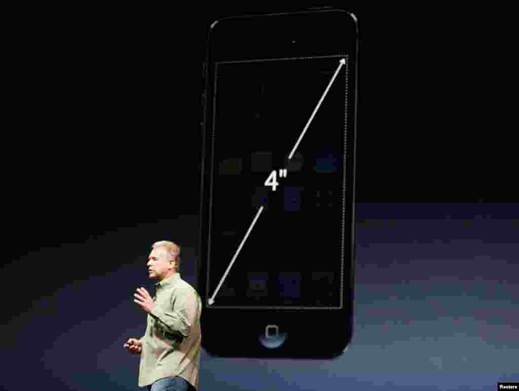 El nuevo teléfono inteligente tiene una pantalla de 4 pulgadas, es decir, de 10,16 centímetros (medidas en diagonal).