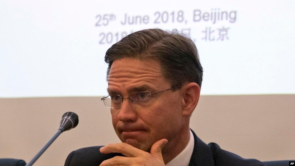 歐盟副主席卡泰宁2018年6月25日在北京見記者(美聯社)