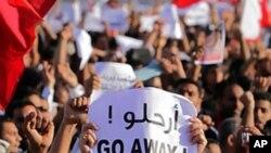 بحرین: باہر سے آکر آباد ہونے والےسُنی مسلمانوں کو شہریت دینے پر احتجاج