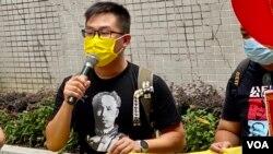 社民連主席黃浩銘身穿印有中共創始人之一陳獨秀頭象的黑色T恤,呼籲中共毋忘建黨初心 (美國之音湯惠芸)