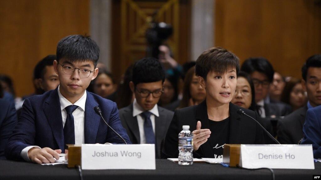 Joshua Wong và Denise Ho điều trần tại Quốc Hội Hoa Kỳ, 17 tháng Chín.