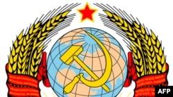 19 avgust - SSSR haqiqatda parchalana boshlagan kun