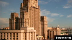 Министерство иностранных дел РФ (архивное фото)