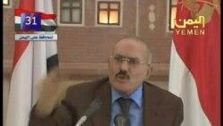 VOA國際60秒(粵語): 2011年12月28日 - 阿拉伯之春