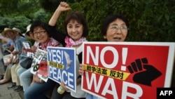 Japonya'da Savaş Karşıtı Gösterilerden Bir Görüntü
