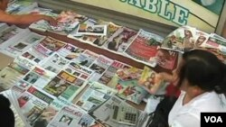缅甸私营日报问世