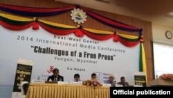 East West Center ႀကီးမွဴးျပဳလုပ္တဲ့ မီဒီယာညီလာခံ (ဓာတ္ပံု - ျပန္ၾကားေရးဒု၀န္ႀကီး ဦးရဲထြဋ္)