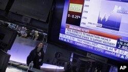 市場關注美國利率走勢