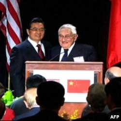 Hu Đintao završio posetu SAD