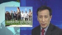 Kunleng News October 17, 2012