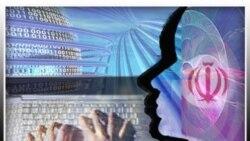 مبارزه با آزادی دسترسی به اینترنت در ایران