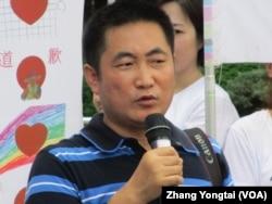 中国研究慰安妇问题学者李晓方 (美国之音张永泰拍摄)