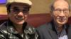 Tấm ảnh cuối cùng của Lê Văn và Đỗ Vẫn Trọn (Houston ngày 16/10/2021 - môt tuần trước ngày Lê Văn qua đời).