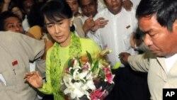 Аун Сан Су Чжи