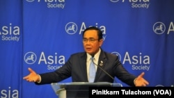 The Prime Minister and Minister of Defense of Thailand, General Prayut Chan-o-cha speech at Asia Society, NYC
