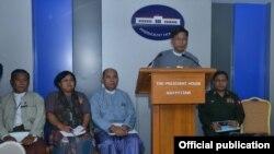 သမၼတရံုး သတင္းထုတ္ျပန္ (Myanmar president office )