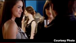 میگن 2015 میں ریلیز ہونے والی فلم 'اینٹی سوشل' کے ایک سین میں