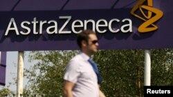 Trụ sở AstraZeneca ở Macclesfield, Anh (ảnh chụp ngày 19/5/2014).