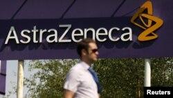 Розробники - компанія AstraZeneca та Оксфордський університет кажуть, що в паузі випробувань немає нічого надзвичайного.