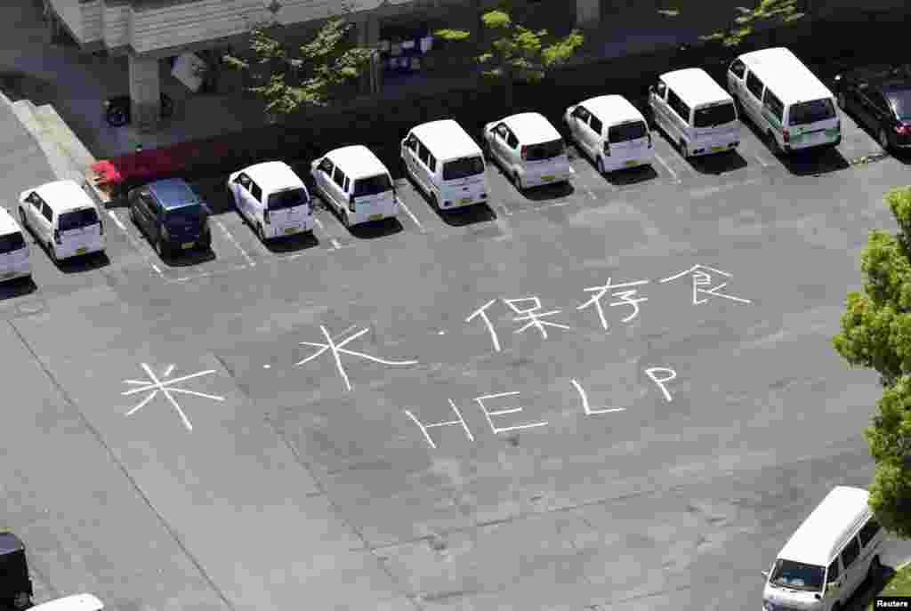 """Rice, Water, Preserved Food and HELP'"" written on the ground at a welfare center for the aged after an earthquake in Mifune town, Kumamoto prefecture, southern Japan, in this aerial view photo taken by Kyodo, April 17, 2016."