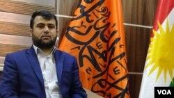 ڕێبوار حهمهد وتهبێژی فهرمی كۆمهڵی ئیسلامی كوردستان