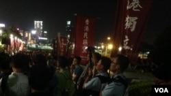 香港8月5日首次举行港独大集会
