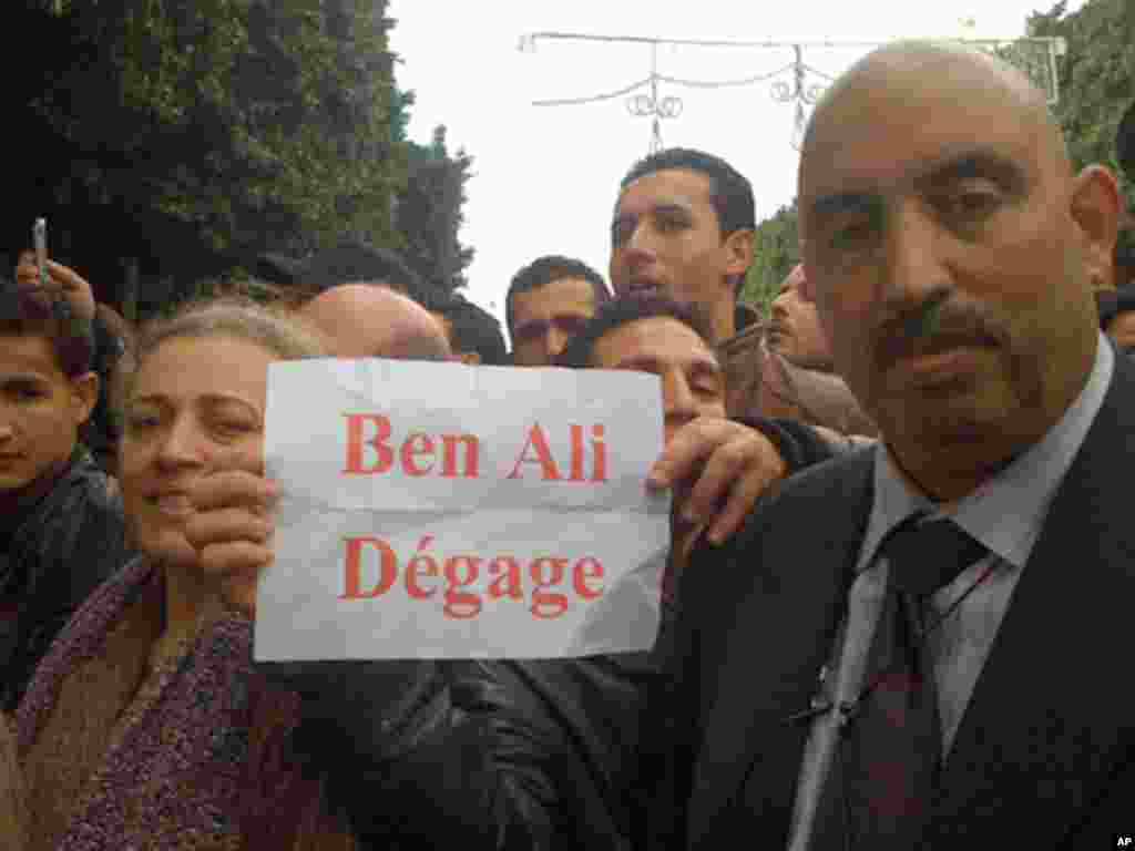 Unrest culminated all over Tunis with one clear message from protesters of all ages: President Ben Ali must leave, 14 Jan 2011.