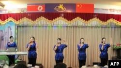 Pjongjang vodi anti-zapadnu kampanju na svim frontovima, poput severnokorejskih konobarica koje pevaju anti-američke pesme u severnokorejskom restoranu u kineskom gradu Dandong, na granici sa Severnom Korejom