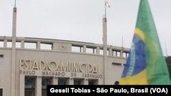 Vào ngày 29/9/2008, viện bảo tàng bóng đá Paulo Machado de Carvalho, nơi kể lại lịch sử bóng đá hơn 100 năm của Brazil, được khánh thành