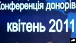چرنوبل ڈونر کانفرنس کا مطلوبہ ہدف حاصل نہ ہوسکا