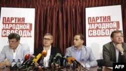 Лидеры партии ПАРНАС Борис Немцов, Михаил Касьянов, Владимир Милов и Владимир Рыжков