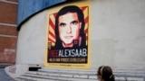 پوستری در کاراکاس با مضمون درخواست آزادی الکس ساب،بازرگان کلمبیایی متحد مادورو (شنبه ۲۴ مهر ۱۴۰۰)