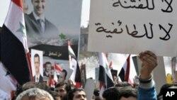 ພວກສະໜັບສະໜຸນລັດຖະບານຊີເຣຍ ໂຮມຊຸມນຸມ ທີ່ນະຄອນຫຼວງ Damascus (29 ມີນາ 2011)