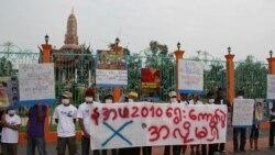 معترضین به انتخابات در برمه