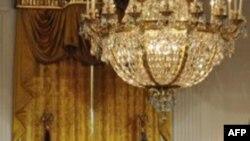 Конференция в Белом доме