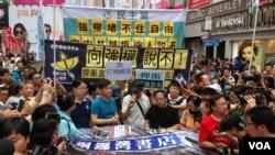 香港泛民多個政黨和團體聲援銅鑼灣書店店長林榮基(美國之音海彥拍攝)