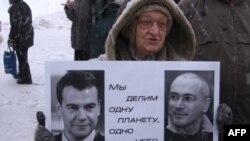 Россия. Санкт-Петербург. 12 декабря 2010 года