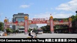 據台灣官方統計近年移民台灣的港澳居民沒有大幅增加 (攝影: 美國之音湯惠芸)