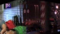 VOA國際60秒(粵語): 2012年4月3日