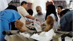 دو کودک در یمن کشته شدند