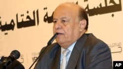 Yemeni President Abed Rabbo Mansour Hadi speaks during the closing session of the national dialogue conference in Sana'a, Jan. 21, 2014.