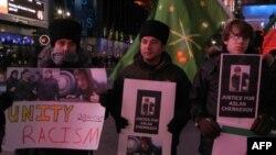 Представители кавказской диаспоры на митинге на Таймс-сквер 16 декабря 2010г.