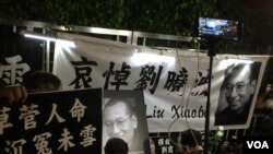 港人在中联办外悼念刘晓波2